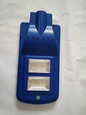 太阳能一体化路灯应用