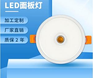分段双色玉石LED面板灯