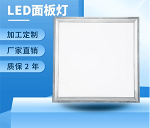 嵌入式超薄平板灯